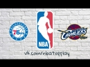 Philadelphia 76ers vs Cleveland Cavaliers March 1, 2018 2017-18 NBA Season / Виасат RU / Viasat Sport HD
