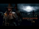 Бэк WarhammerFantasy Battles Руководство охотника на ведьм . Часть №1
