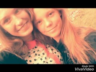 Моя подруга Надя!!