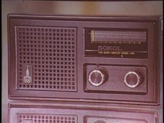 Советская реклама - Радиоприёмник «Сокол-404»