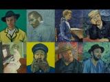 Ван Гог. С любовью, Винсент! _Loving Vincent_ Официальный Трейлер
