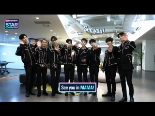 171124 EXO @ MnetMAMA Twitter / Mnet K-POP Youtube Update