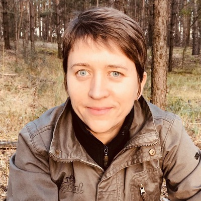 Наталия Корвицкая