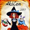 AniCon и AkiCon Festivals
