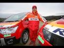 В Барнаул приехал двукратный чемпион ралли «Париж-Дакар»