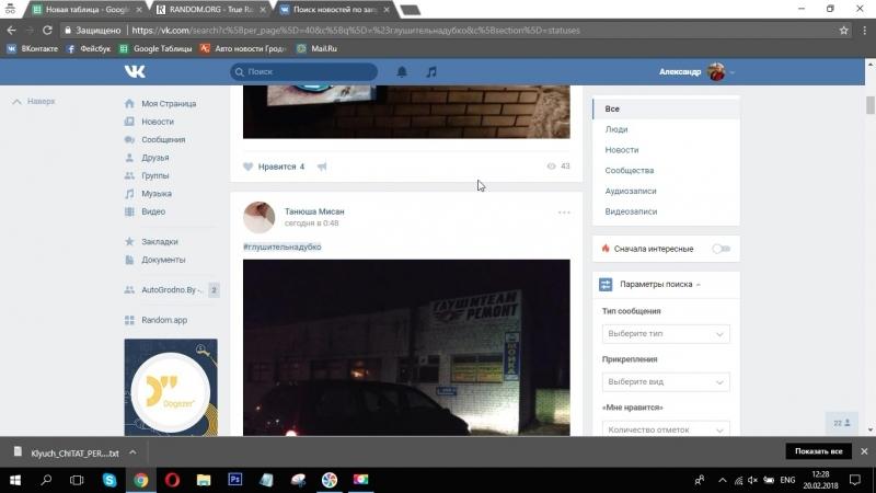 Конкурс от АвтоГродно и СТО по ремонту глушителей на Дубко