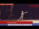 Региональные спортивные соревнования по художественной гимнастике «Метелица» 17.02.2018, Кстово