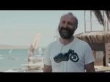 (Август 2017) Трейлер документального фильма с Халитом о Чешме