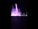 Поющие фонтаны ...Мега красиво