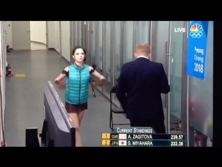 180223 EXO XIUMIN @  Evgenia Medvedeva dancing to EXO Growl before she went on the ice