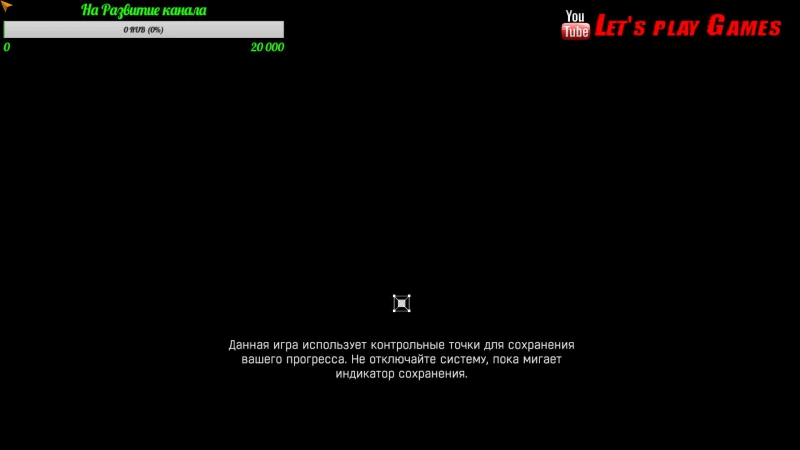 Dying Light ► | Прохождение по сетки ► | Let's play Games ► » Freewka.com - Смотреть онлайн в хорощем качестве