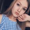 Лиза Гафенко