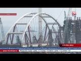 Автомобильная арка Крымского моста заведена в створ между фарватерными опорами В дальнейшем конструкцию поднимут на высоту более