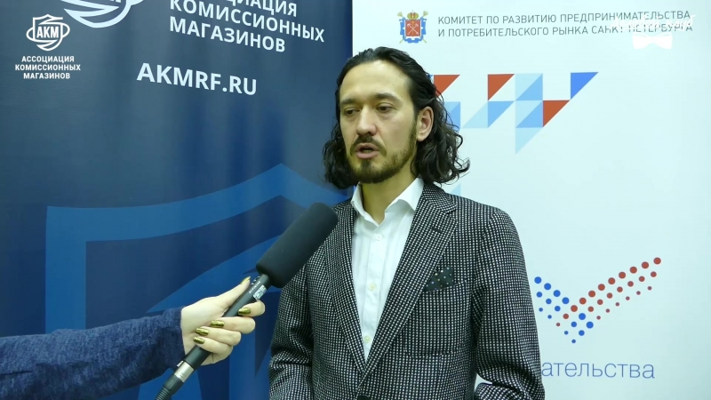 АКМ Председатель ассоциации Андрей Федотовский