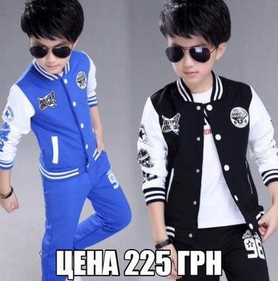 Галюсик Букина