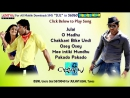 Julayi Movie Songs Jukebox -- Allu Arjun, Ileana -- Telugu Love Songs - YouTube