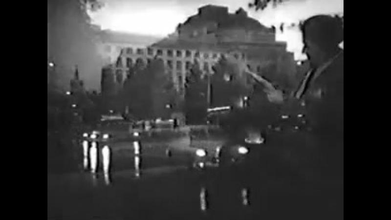 Незваные гости, (1959 СССР)