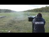 Пулемет Корд. PyroFX