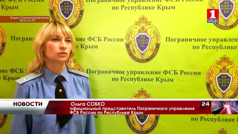 Гражданина одной из стран СНГ, который пытался пересечь границу под чужим паспортом, задержали на пункте пропуска «Армянск»