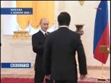 (staroetv.su) Вести (Россия, 31.12.2006) Новогодний выпуск