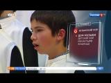 Вести-Москва. Эфир от 12.01.2018 (08:35)