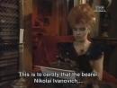 Ванда Врублевская и Мария Пробош в сериале Mistrz i Malgorzata (1988)