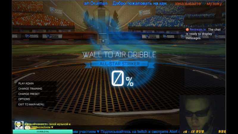 Rocket league - 2x2 (competetive)