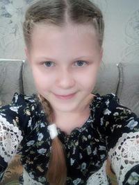 Алина Носкова