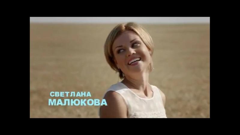 Заставка телесериала Братья по обмену (Россия-1, 2013) Вторая версия