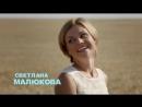 Заставка телесериала Братья по обмену Россия-1, 2013 Вторая версия