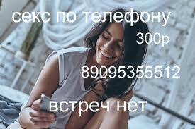 Оксана зубакова проститутка