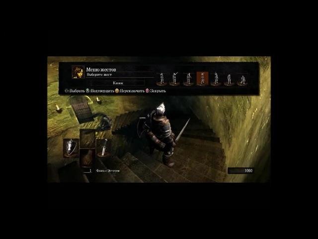 Dark Souls fuc*ing Dark Souls
