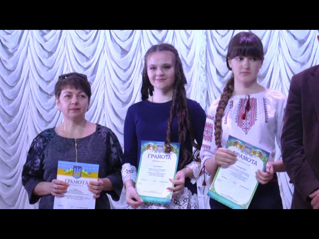 Переможців конкурсу «Учитель року» та учасників предметних олімпіад нагородил...