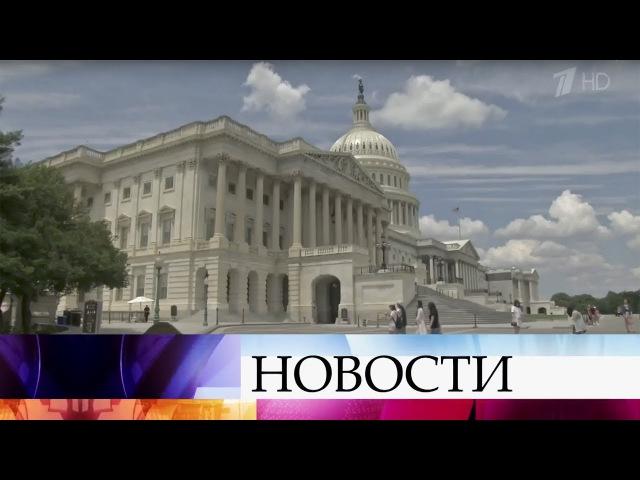 Сенат США одобрил законопроект, ужесточающий санкции против России.
