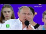 Путин рассказал, как обсуждал с учеными и Совбезом РФ теорию Большого взрыва