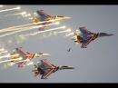 МАКС 360 авиационная группа высшего пилотажа Русские Витязи