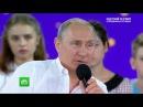 Путин рассказал как обсуждал с учеными и Совбезом РФ теорию Большого взрыва