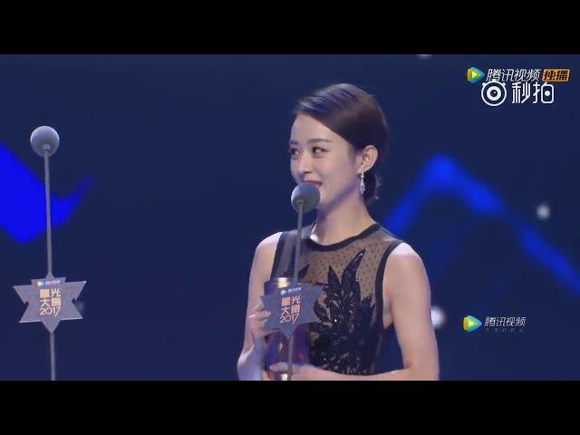 [Cut-Tinh quang đại thưởng 2018]-Triệu Lệ Dĩnh nhận giải ''Nữ diễn viên của năm''