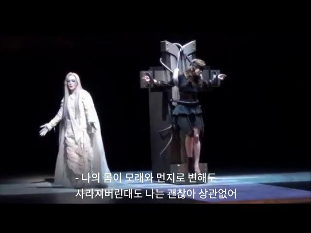 2015년 데스노트 뮤지컬 (박혜나 - 어리석은 사랑)