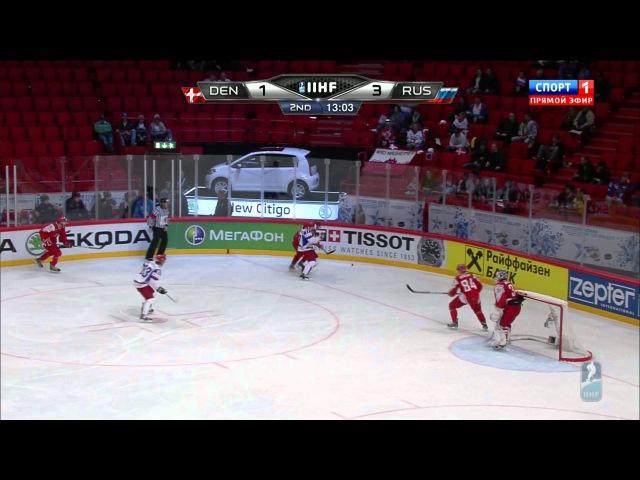 10 05 2012 Чемпионат Мира Группа S Дания Россия