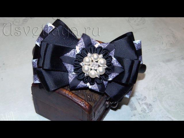 Как сделать красивый бант в школу/Нow to make a beautiful bow to school