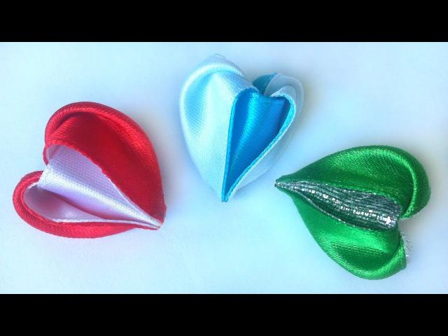 Новый лепесток канзаши Сердце из атласных лент мастер класс. New kanzashi petal Heart satin ribbons