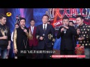 《天天向上》 Day Day UP: 筷子兄弟聊小苹果创作故事飙泪-Chopsticks Brothers Cry On Little Apple【湖南卫视