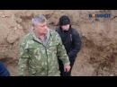 Власти предложили закопать найденные останки защитников Сталинграда обратно