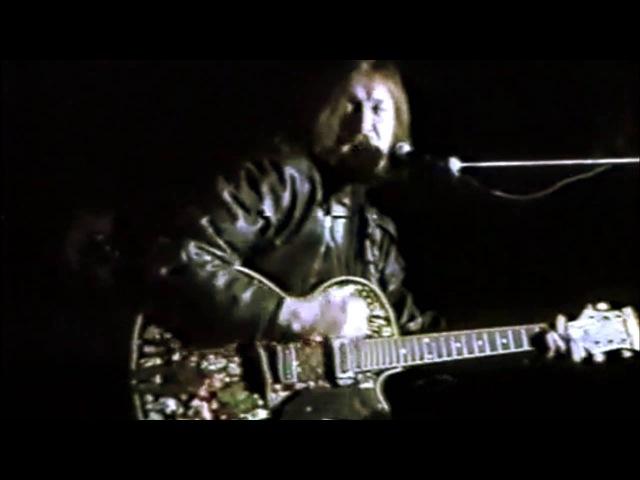 Егор Летов - Оптимизм. Live. 1995.