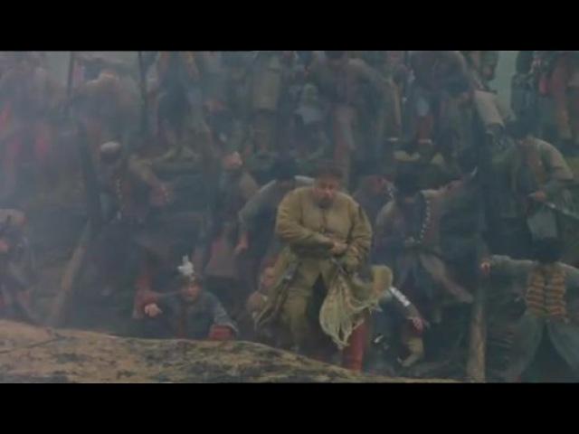 Видео к фильму «Огнем и мечом» (1999): Трейлер