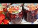 Густое Вкусное Клубничное Варенье ♥ Конкурс Розыгрыш от Торговой Марки Москвичка