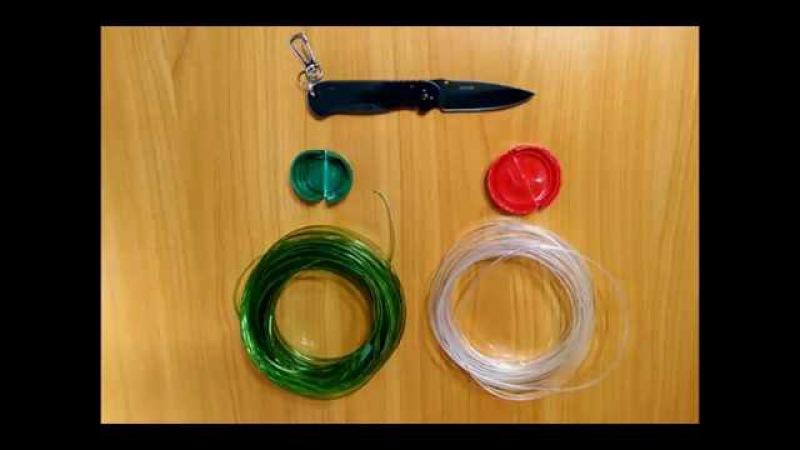 Как сделать веревку из пластиковой бутылки своими руками