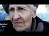 Бабушка 82 года Рассказывает про свою пенсию и Путина