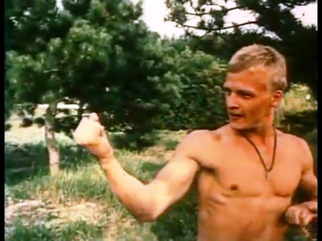 Х.ф. Фанат (1989)